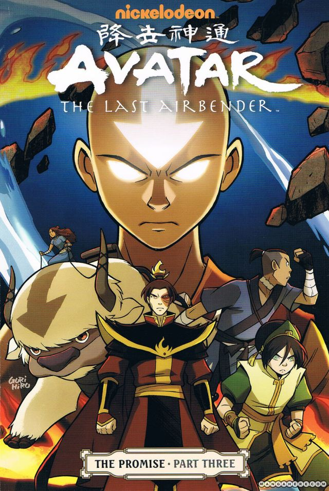 Long live the tale of Avatar Aang. Korra, go hide behind a bushel of hay.